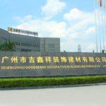 pabrik acp goodsense